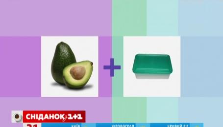 Поради супергосподарки. Як правильно зберігати авокадо