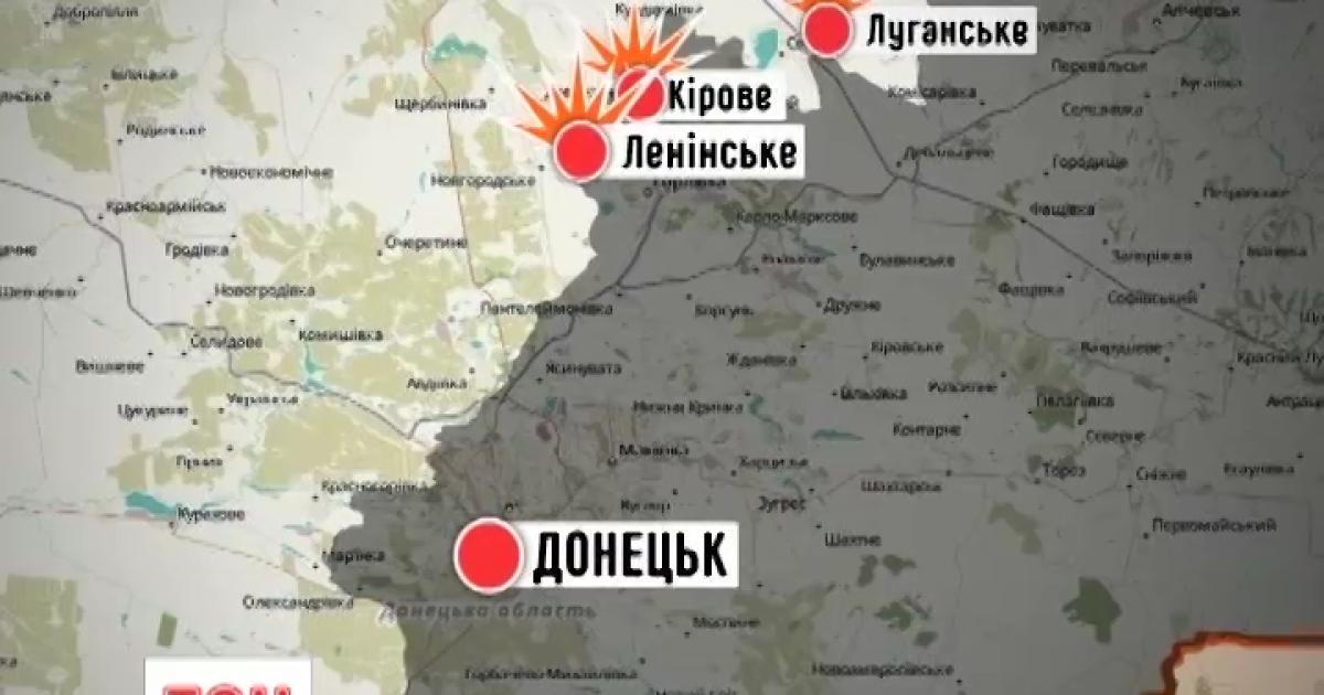 На Востоке боевики почти не нарушали режим тишины. Дайджест АТО