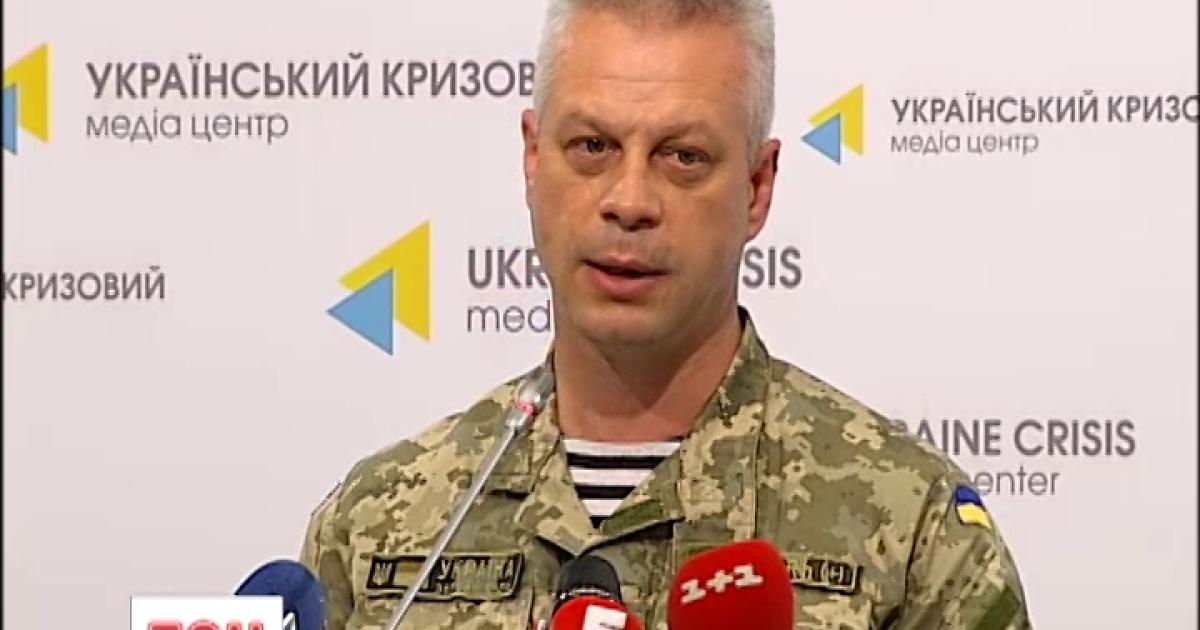 Боевики готовят кровавые провокации на первое сентября – Лысенко