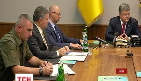 На Банковій президент зустрівся з керівниками силових відомств
