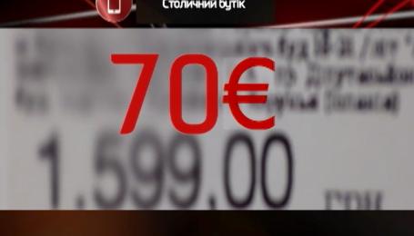 Как подделки просачиваются на полки пафосных украинских бутиков