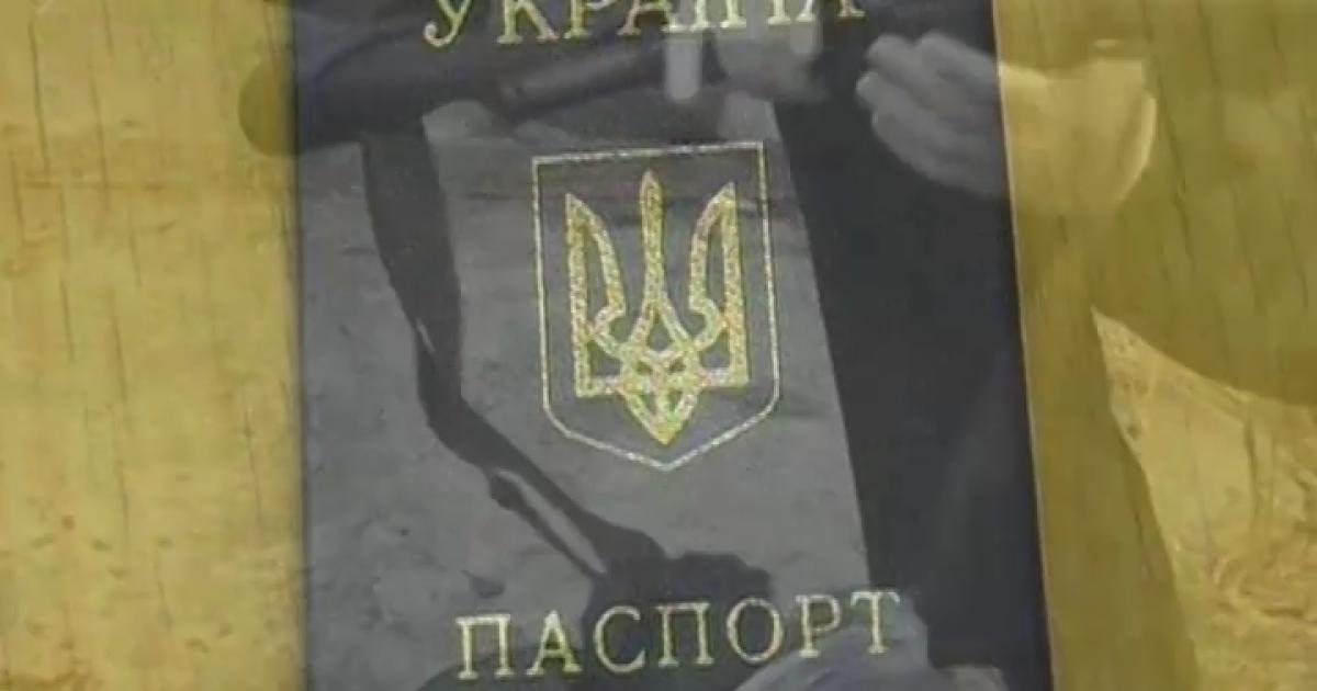 Цена украинского паспорта для преступника: дельцы наладили легкий бизнес по торговле гражданством