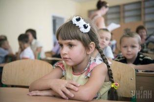 """""""Сюрпризы"""" учебного года: в школах станет больше английского, а из программы исчезнет понятие """"Киевская Русь"""""""