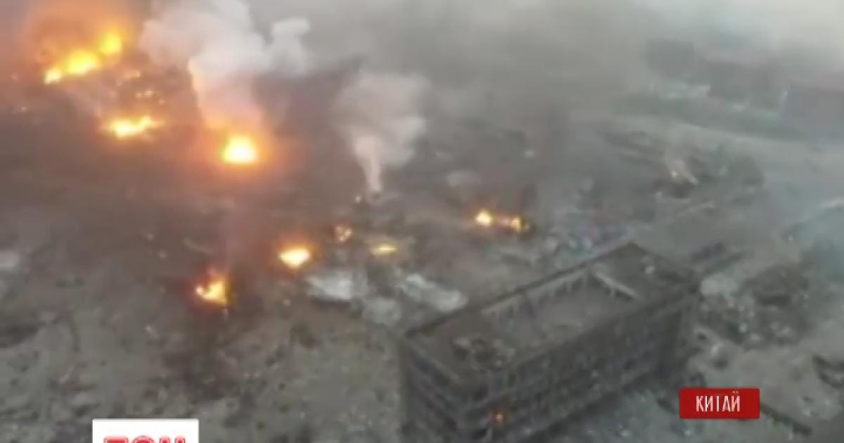 В Сети появилось видео последствий 15-ти мощных взрывов в Китае