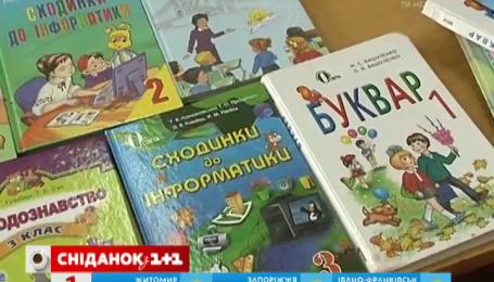 Цього року в українських школах побільшає англійської мови