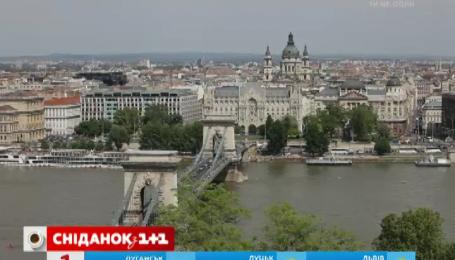 Мой путеводитель. Будапешт