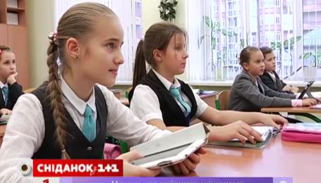 Міністр освіти і науки розповів про зміни у навчальному процесі цього року