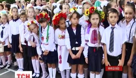 Акція «1 вересня без квітів» пройшла по Україні