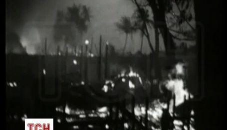 76 лет назад началась Вторая мировая война