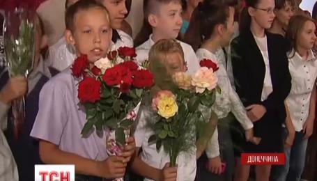 Праздник первого звонка отметили в прифронтовых населенных пунктах украинского Востока