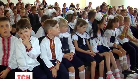 У день знань по всій Україні пройшла освітня акція «Це наше все і це твоє» від каналу «ПЛЮС ПЛЮС»