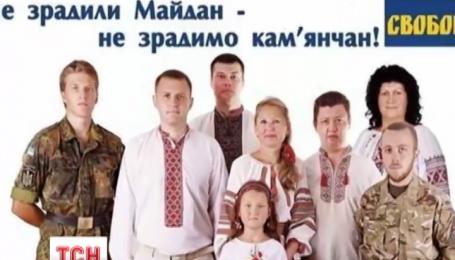 В милицию вызывают верхушку партии «Свобода»