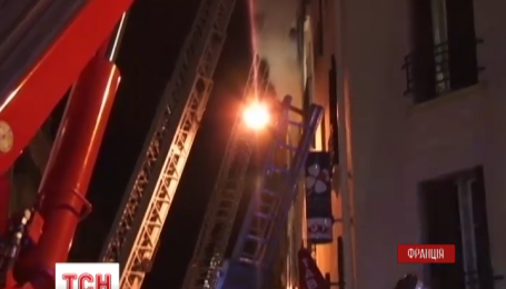 В жилом доме в Париже вспыхнул пожар, есть жертвы