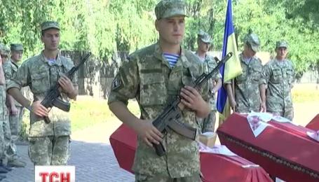 В Кировограде перезахоронили 57 бойцов, погибших еще во время Второй мировой войны