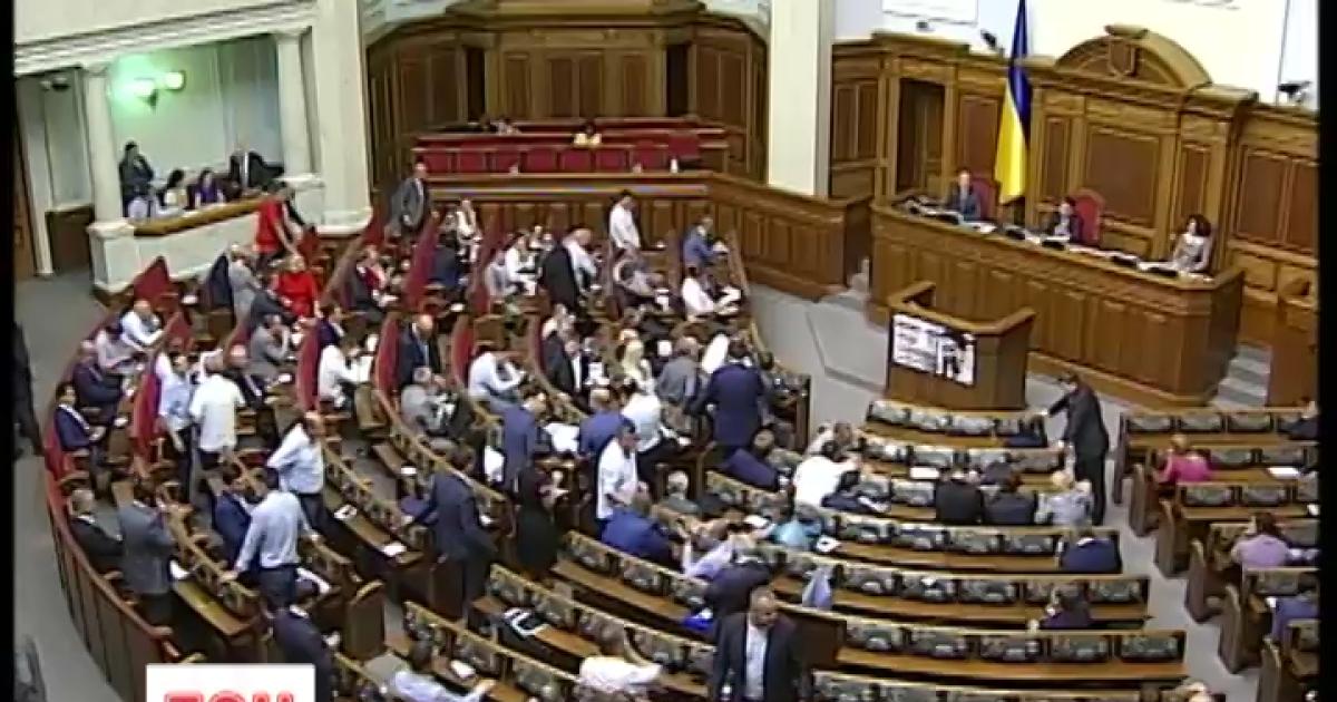 Рада трижды провалила голосование за отставку Вощевского