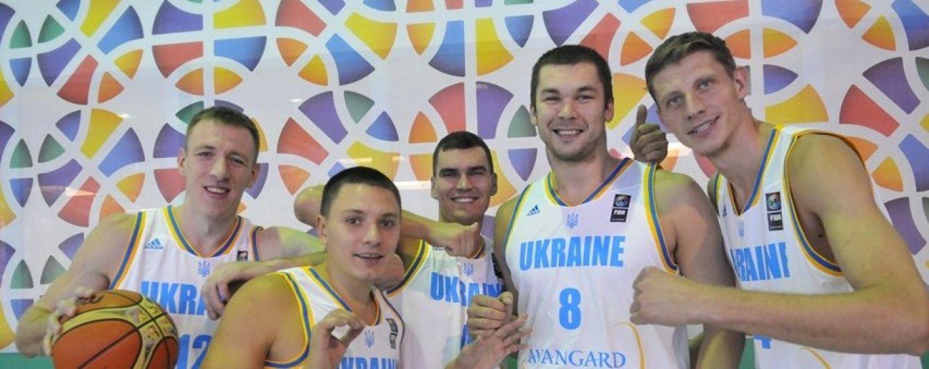 Збірна України отримала суперників у битві за Євробаскет-2017