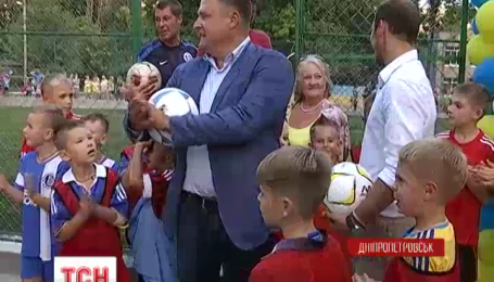 В Днепропетровске реализуется программа развития спортивной инфраструктуры