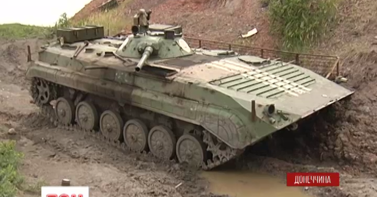 Боевики подняли российский триколор возле Горловки