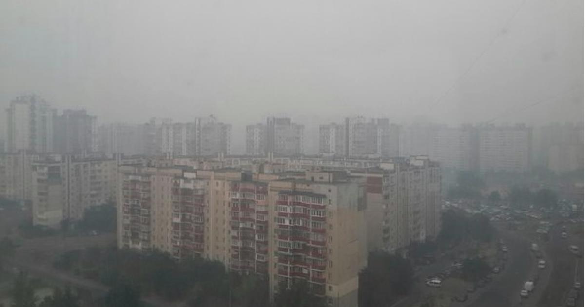 Київ - у диму @ vk.com/troyeshchyna_array