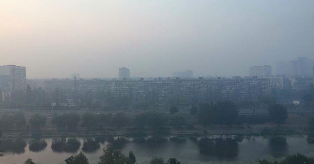 В ГСЧС объяснили, почему Киев утром затянуло дымкой