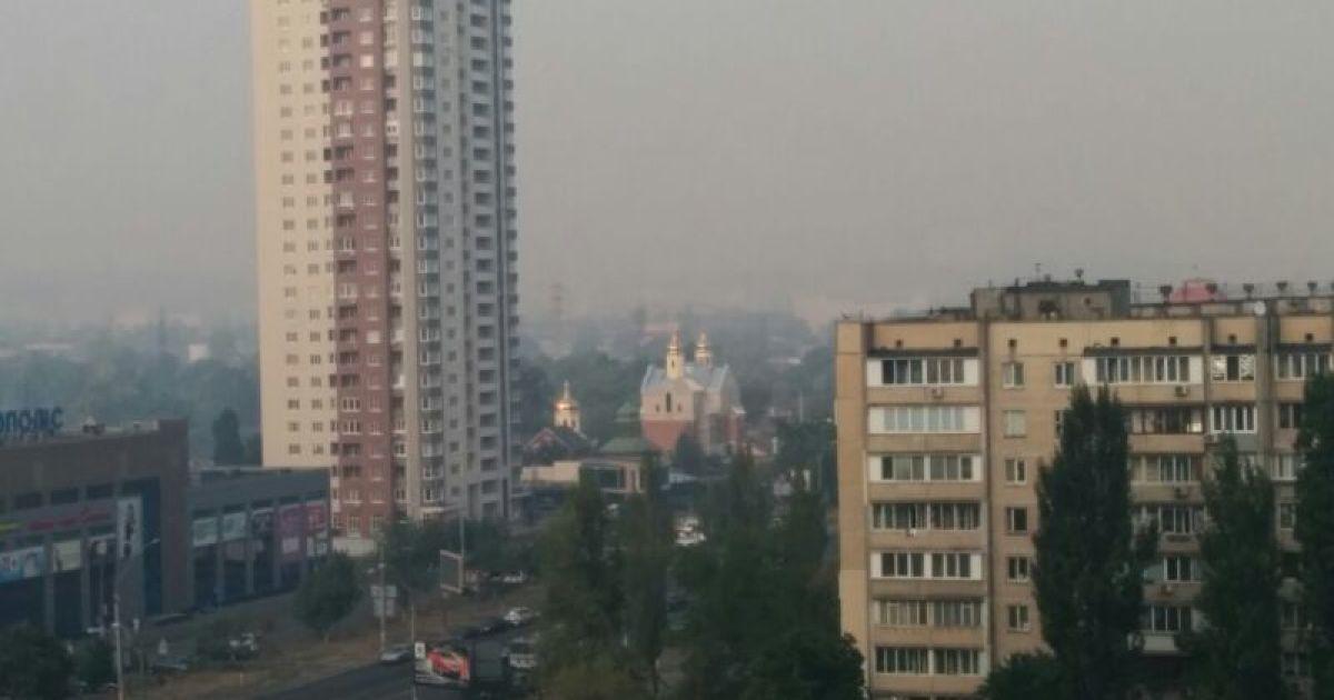 Врач объяснила опасность смога в Киеве для здоровья
