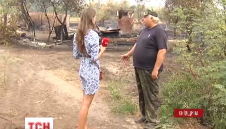 Огонь уничтожил хутор на Киевщине