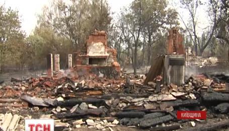 Пожежа знищила хутір на Київщині