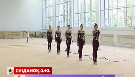 Збірна України з художньої гімнастики вирушила на чемпіонат світу