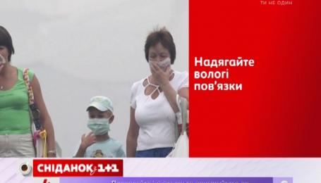 Пожары накрыли Украину