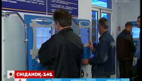 Безработица в Украине бьет рекорды