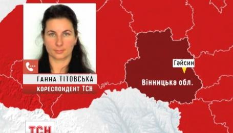 На Вінниччині масово отруїлися студенти