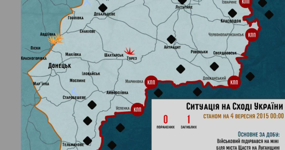 Под огнем врага оказались бойцы на юг от Авдеевки. Дайджест АТО