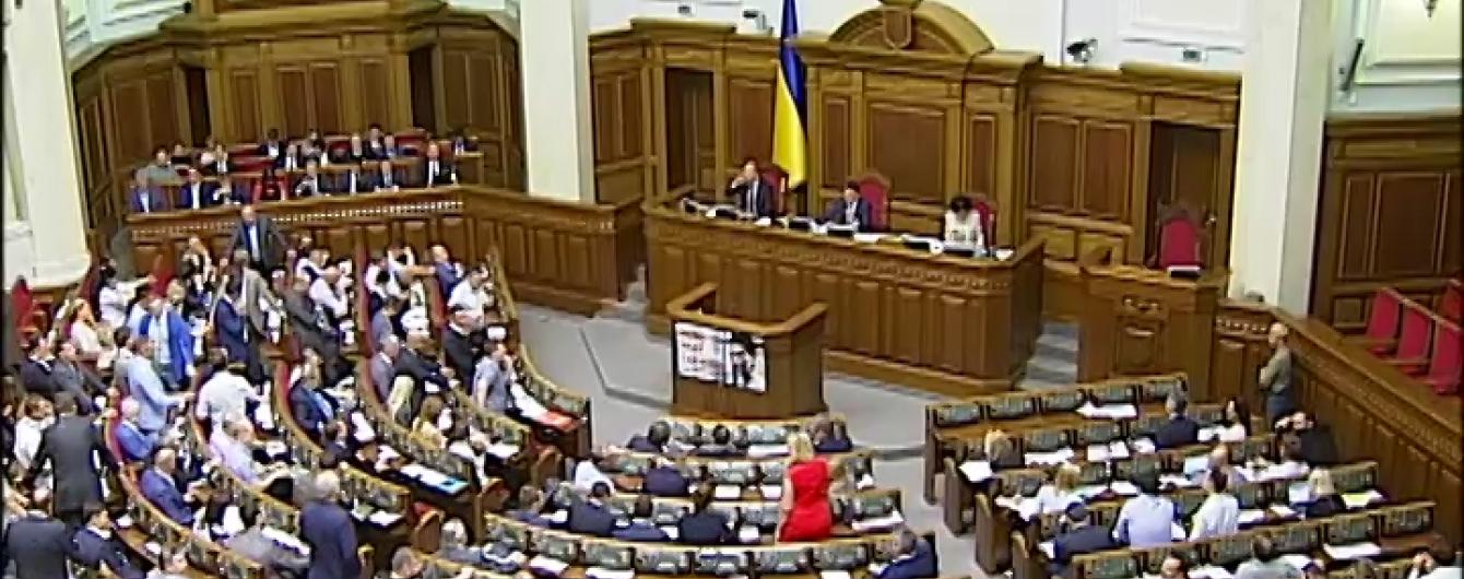Украине предрекают досрочные парламентские выборы весной 2016 года