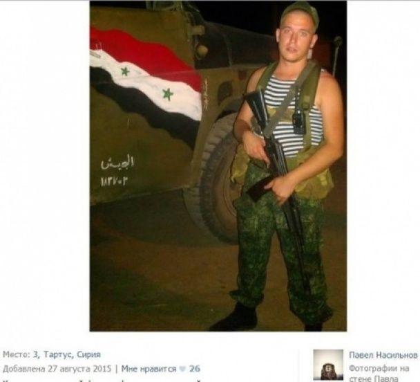 """Російські солдати, яких """"немає у Сирії"""", масово постять фотографії звідти"""