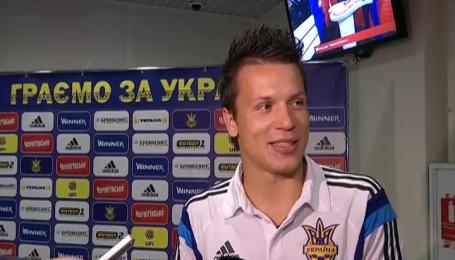 Коноплянка задоволений підтримкою українських уболівальників