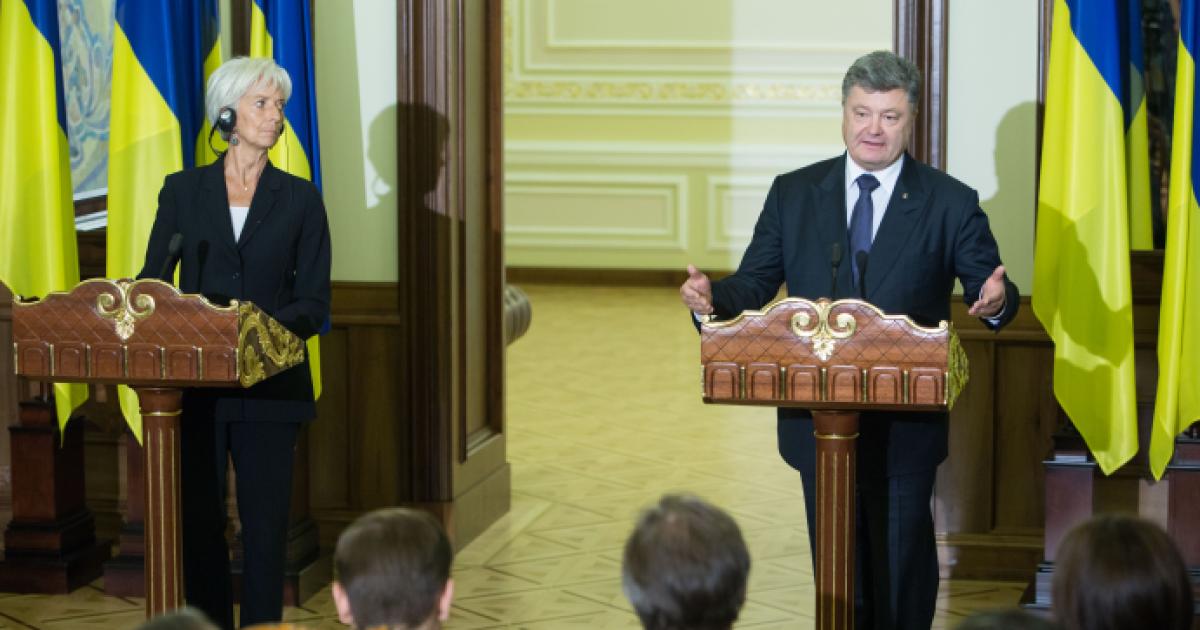 О чем Порошенко и Лагард договорились на переговорах. Главные тезисы