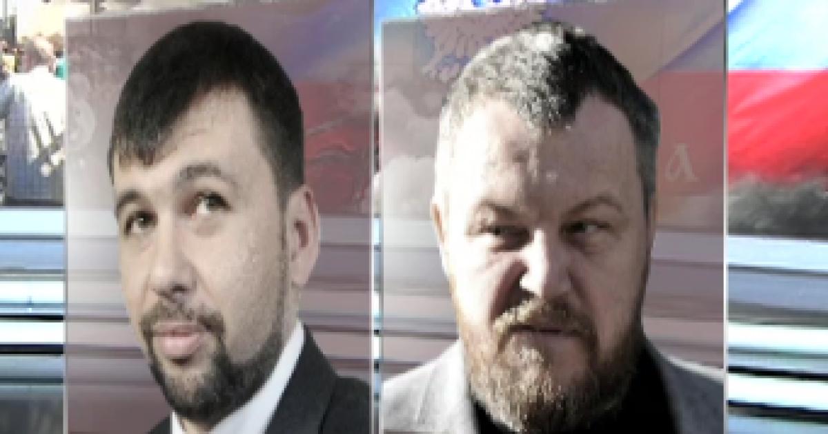 """Тандит объяснил причину """"игры престолов"""" в """"ДНР"""""""