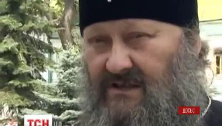 Настоятель Києво-Печерської лаври знову опинився в центрі скандалу