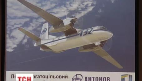 Госпредприятие «Антонов» взялось за амбициозный проект