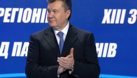 """Почему Интерпол считает скандальную приватизацию """"Укртелекома"""" величайшим преступлением Януковича"""