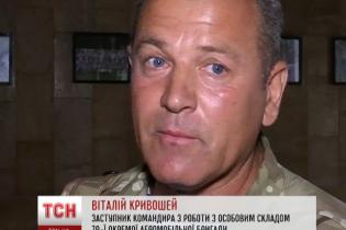 На Україну чекає така хвиля трагедій, яку ви не уявляєте – американський психолог