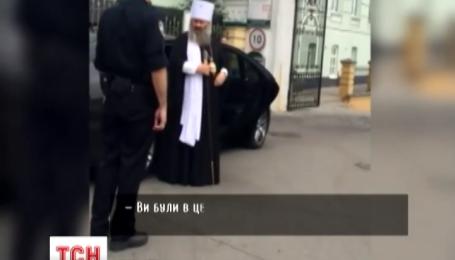 Полісмени не оштрафували владику Павла, щоб не провокувати релігійний скандал