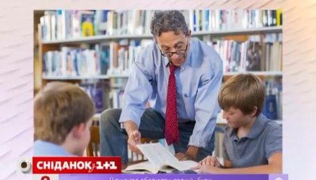 Міжнародний день грамотності відзначають сьогодні у світі