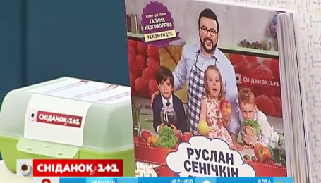 Руслан Сеничкин представляет свою книгу на «Львовском форуме издателей»