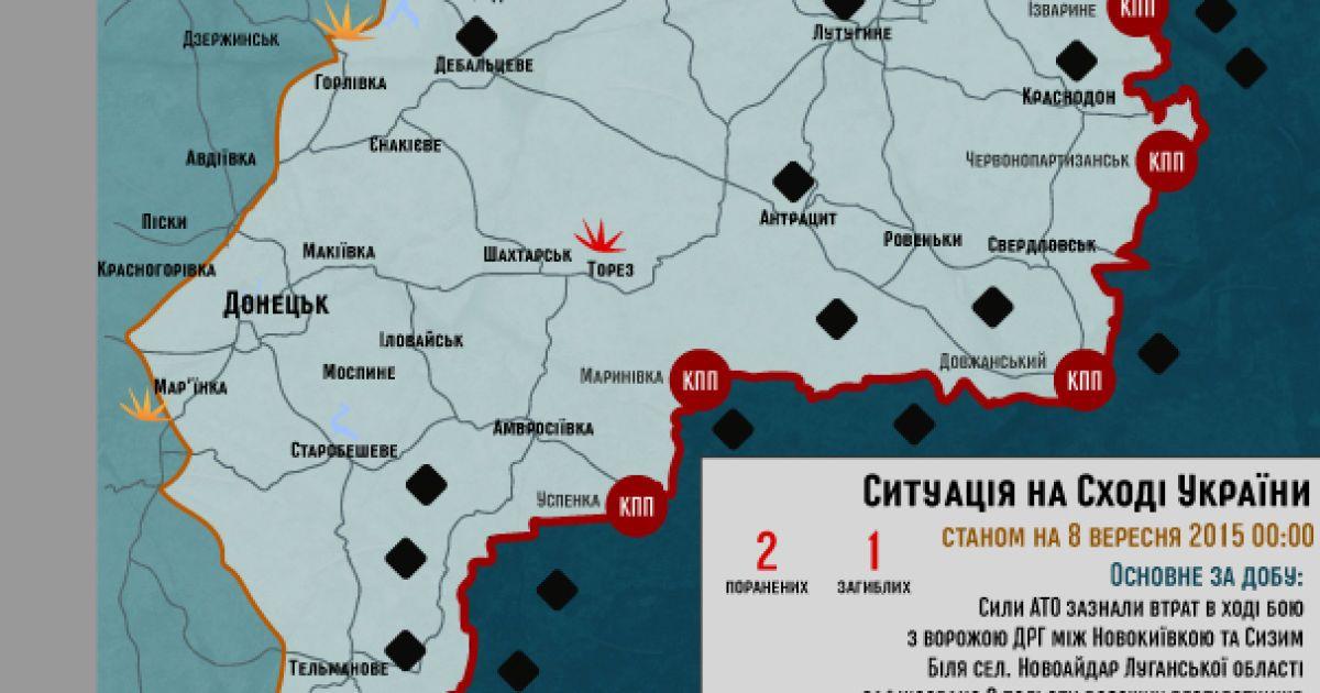 Розвідники бойовиків намагалися обійти українські позиції. Дайджест АТО