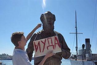 """Семья Солженицына ответила сталинисту, который повесил на памятник табличку """"Иуда"""""""