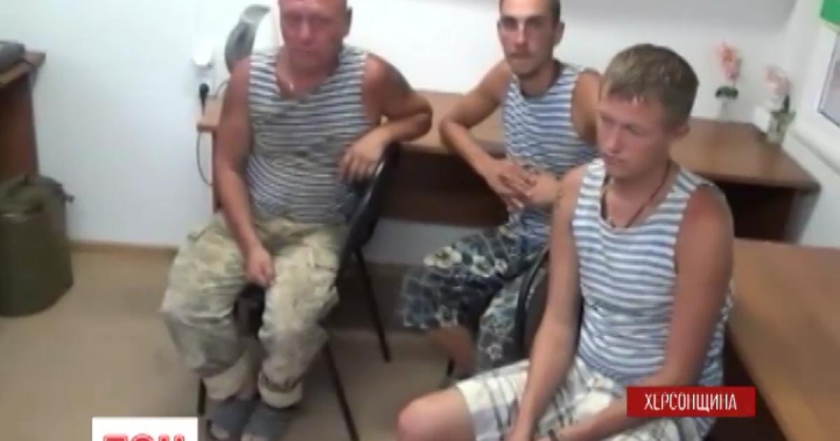 """У бригаді """"заблукалих"""" десантників певні, що їх допитували під дулом автомата"""