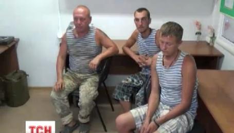 ФСБ выложила видео задержанных украинских военнослужащих