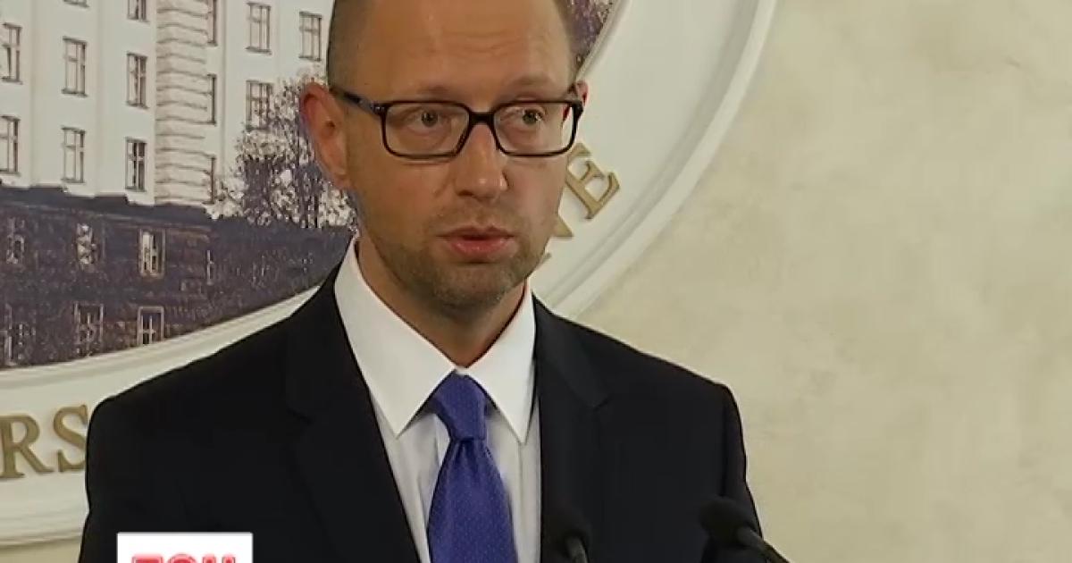 Яценюк запевняє, що Україна просила тільки оборонне озброєння для захисту