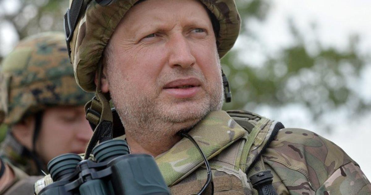 """Турчинов не виключає наступ Росії в будь-який момент, але """"жодного козиря у Путіна немає"""""""